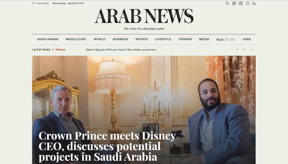 saudi arabia latest news
