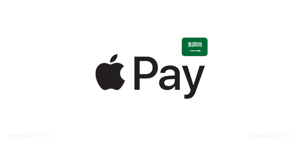 Apple Pay is coming to Saudi Arabia